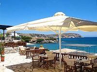 Agerino Studios in Naxos Greece