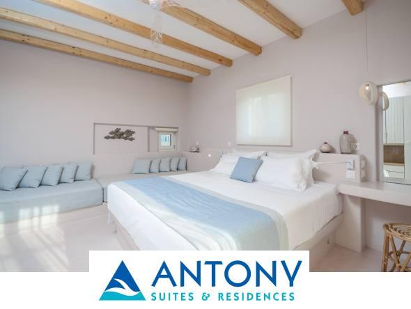 Naxos Suites Antony